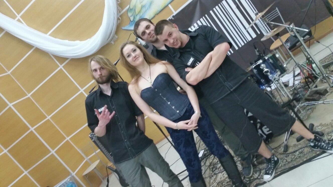 Гастроли магаданской рок-группы NO NAME в Палатке