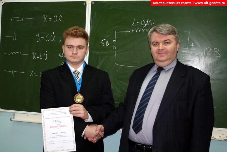 У нас медаль на международной олимпиаде по физике