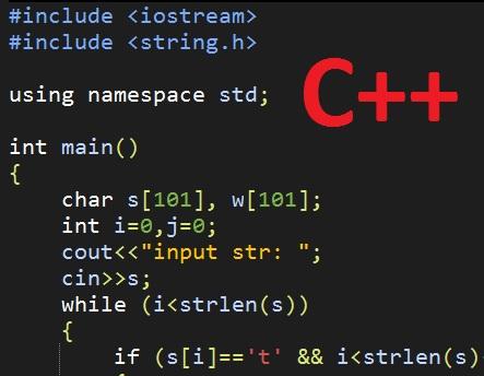 C++ строки