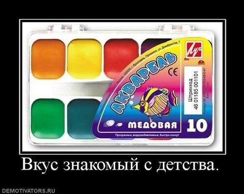 756770_vkus-znakomyij-s-detstva.jpg