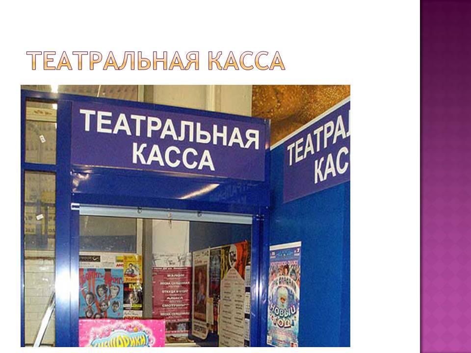 призентация театр3.jpg
