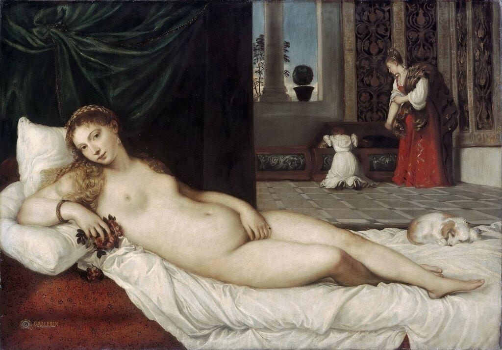 Тициан : Венера Урбинская 1538