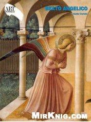 Книга Beato Angelico(Art dossier Giunti)