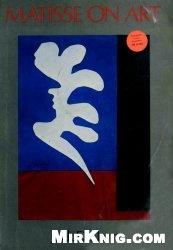 Книга Matisse on Art