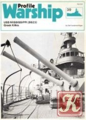 Книга USS Mississippi (BB23) Greek Kilkis (Warship Profile 39)