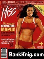 Журнал Miss Fitness №1 2009