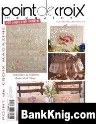 Журнал Point de Croix №65 2010