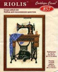 Журнал Буклеты вышивки крестом «Коты»