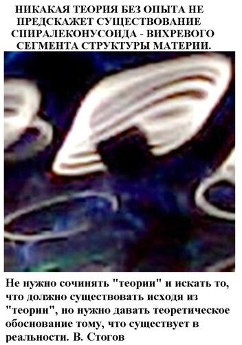 Новые картинки в мироздании 0_979ae_ba225e1a_L