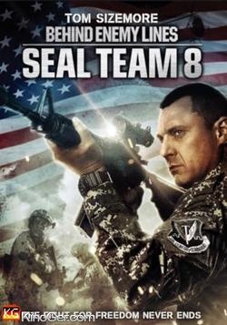 Im Fadenkreuz: Seal Team 8 (2014)