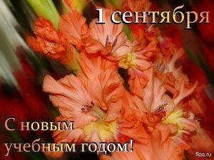 открытка (1).jpg