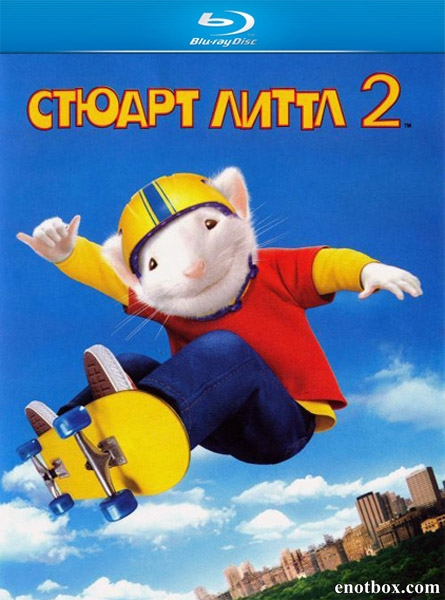 Стюарт Литтл 2 / Stuart Little 2 (2002/BDRip/HDRip)