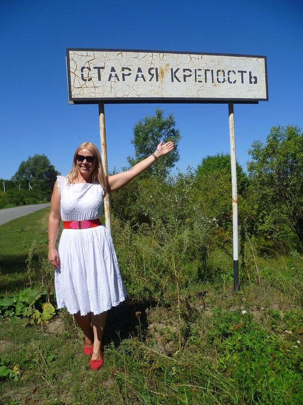 Семипалатинск, Старая Крепость (Semipalatinsk, Old Fortress)