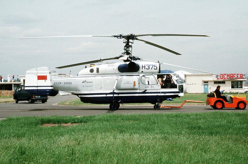 DN-SC-92-02230