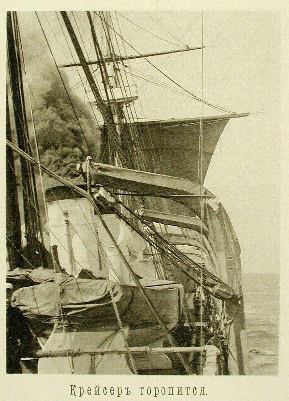 03.  Вид части крейсера  Адмирал Корнилов во время следования в Чифу. 20-26 апреля 1895