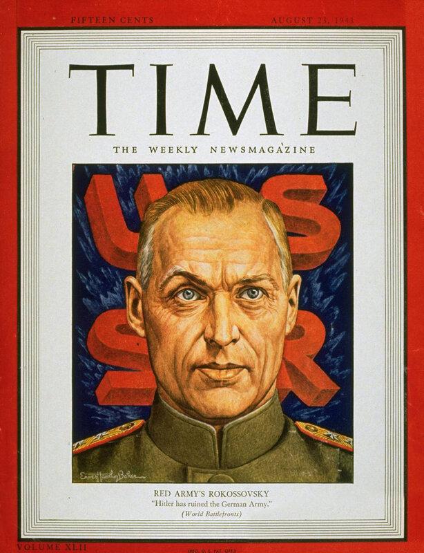 Константин Рокоссовский, журнал ТАЙМ, полководцы Красной Армии, военачальники Красной Армии
