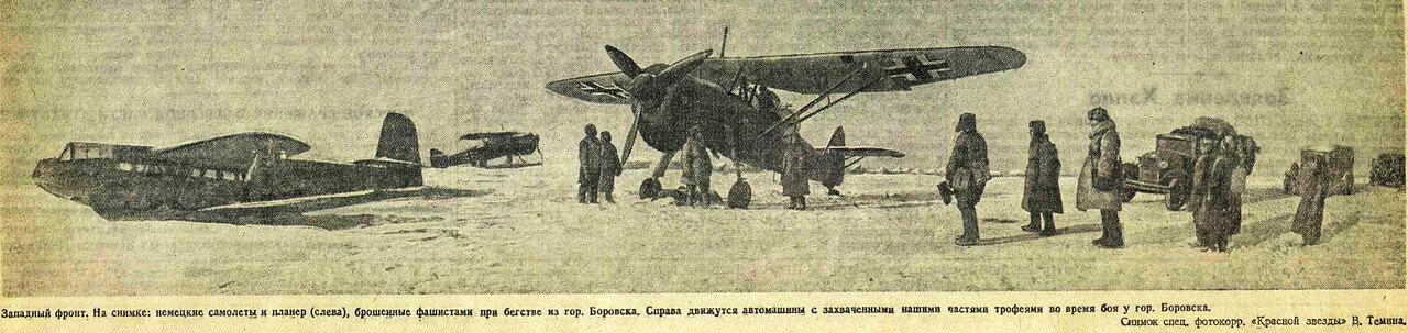 «Красная звезда», 6 января 1942 года, как русские немцев били, потери немцев на Восточном фронте, русский дух