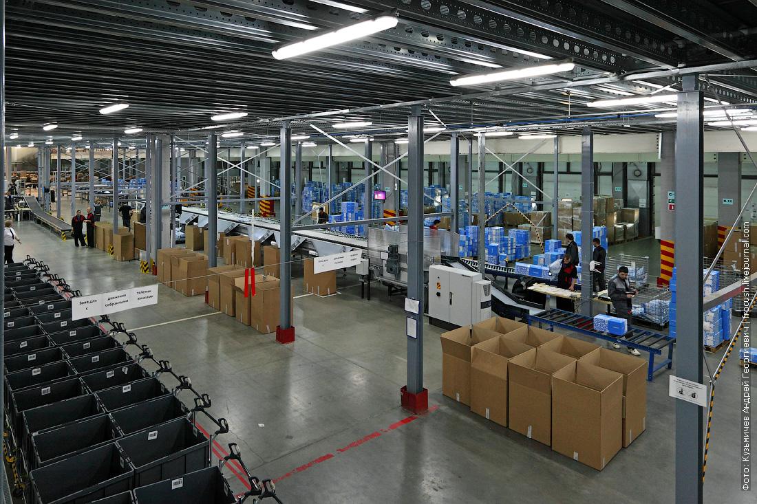интернет-магазин Ламода дистрибуционный центр в Быково