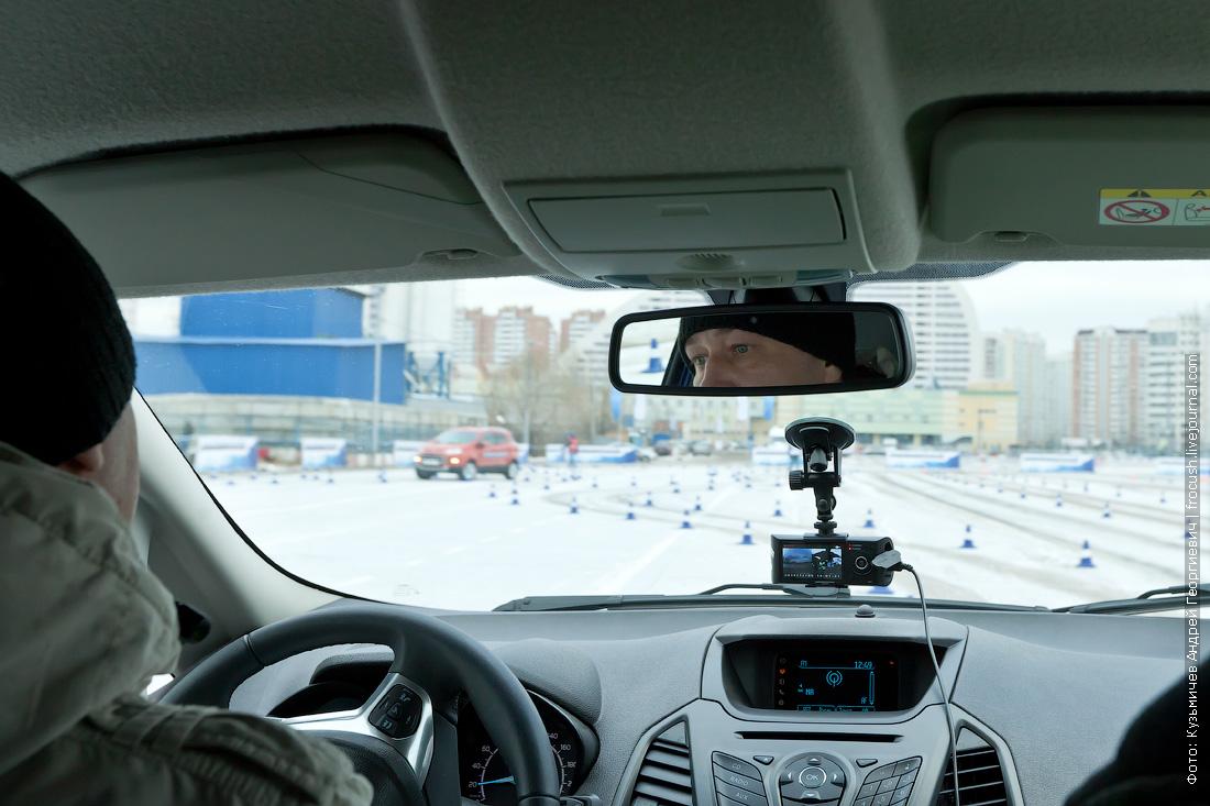 отправь SMS за рулем
