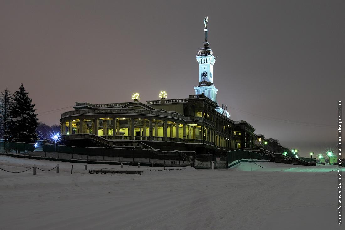 Северный речной вокзал ночное зимнее фото