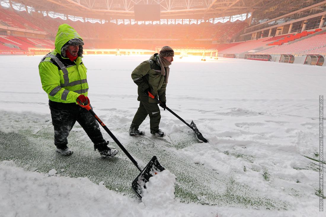 очистка от снега зима Москва Спартак стадион Открытие Арена
