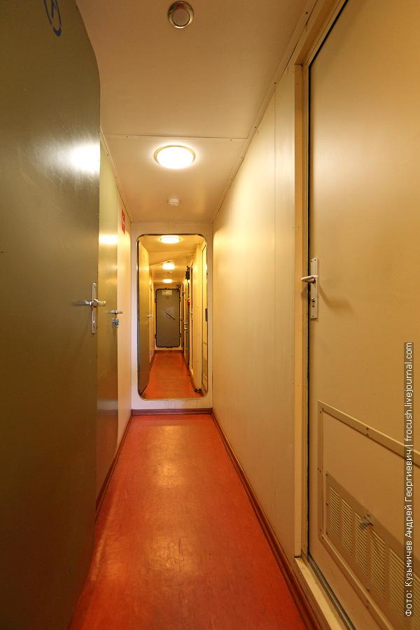 многоцелевой пожарно-спасательный корабль Полковник Чернышев коридор