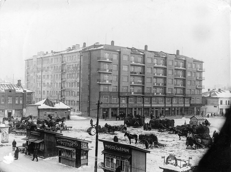 Moscow, 1920s.jpg