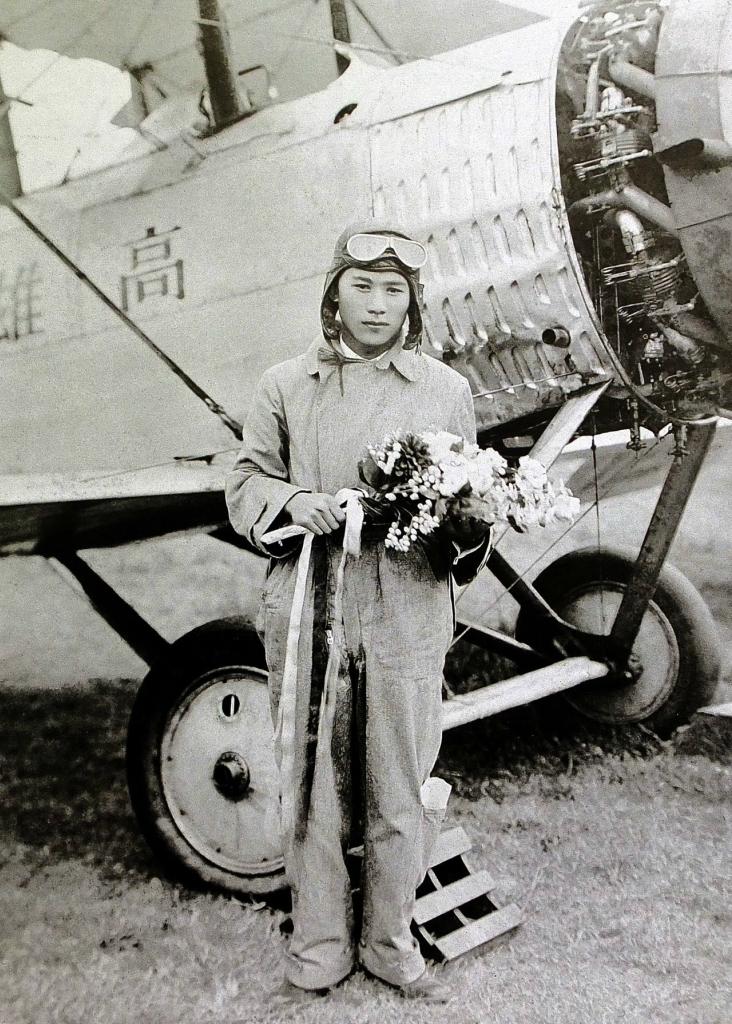 楊清溪 與「高雄號」(1908~1934) 臺灣飛行先驅.jpg