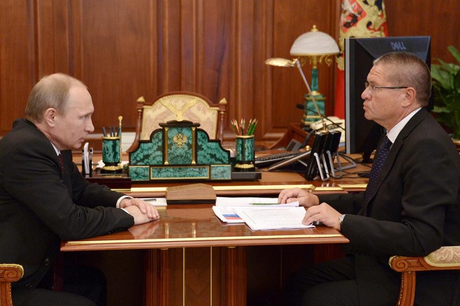 Путин и Улюкаев.png