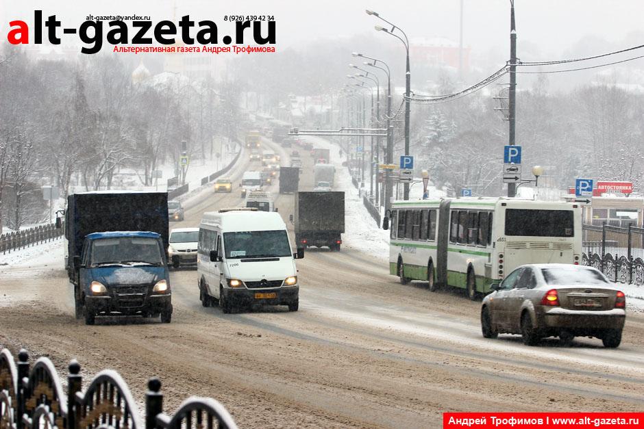 С 1 апреля проезд по Сергиеву Посаду будет 40 рублей