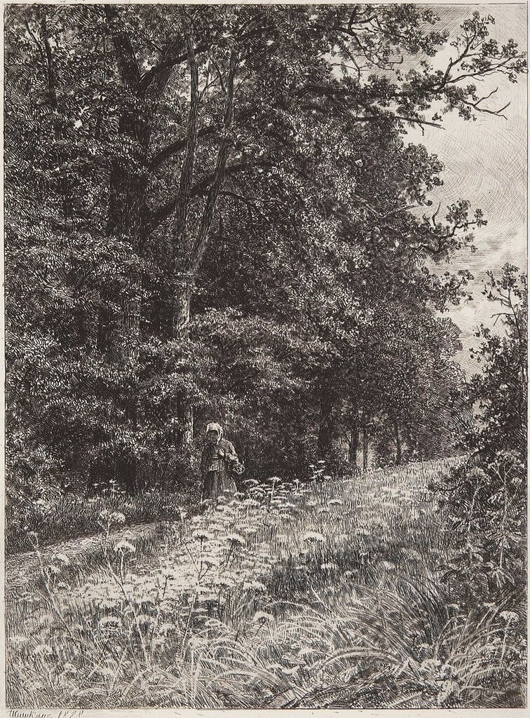 На лесной меже. 1878 23х17.jpg