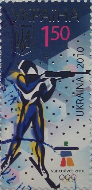 2010 N1026-1029 сцепка Спорт Ванкувер Игры биатлон 1.50