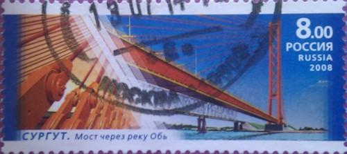 2008 мост сургут 8