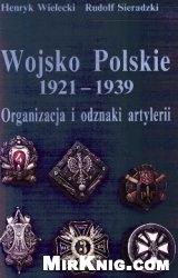Книга Wojsko Polskie 1921-1939 Organizacja i odznaki artylerii
