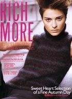 Журнал Rich More №85