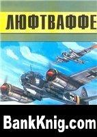 Книга Люфтваффе. Камуфляж и обозначения германских самолетов pdf 35Мб