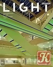 Журнал Light Design №1 (январь-март 2011)