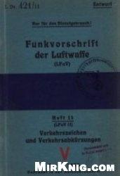 Funkvorschrift der Luftwaffe, Heft 11, Teil B