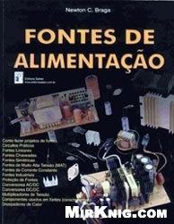 Книга Fontes de alimentacao