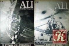 Ali Nuove 1951-08, 09