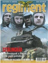 Книга Regiment 2012-01