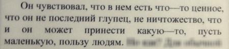 Книга Ирвинг Стоун Жажда жизни
