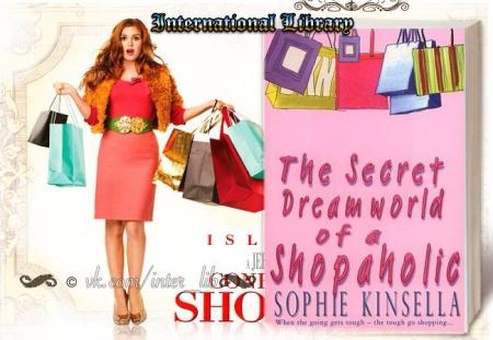 Книга The Secret Dreamworld of a Shopaholic