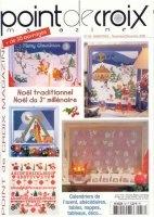 Журнал Point de Croix Magazine №58 2008