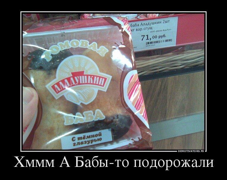 https://img-fotki.yandex.ru/get/15484/31457928.247/0_a5561_b1e7ac15_XL.jpg