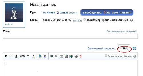 HTML редактор_меню.jpg