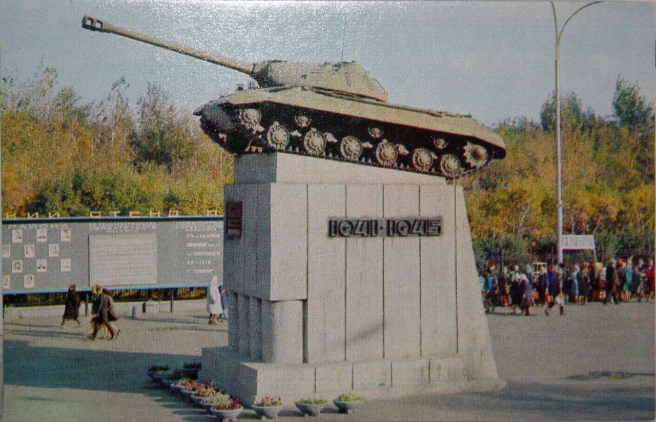 1974 г. фото Погорелого (3).JPG