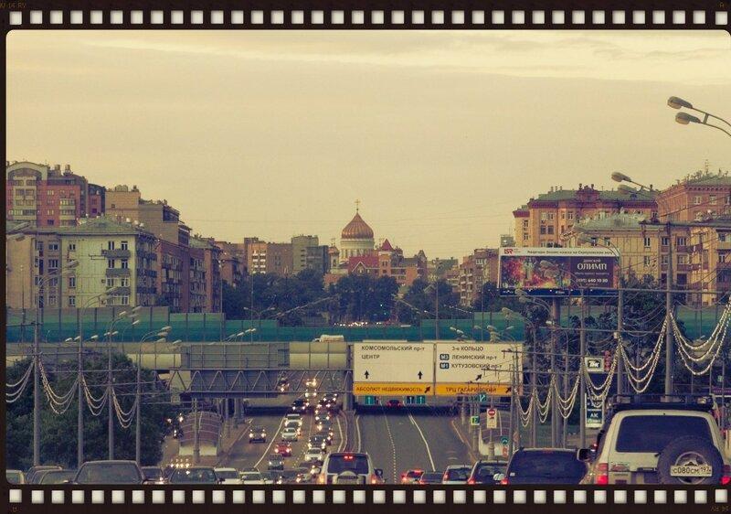 Комсомольский проспект, Москва