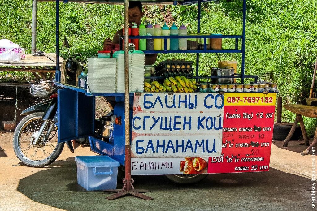 20120711thailand051.JPG