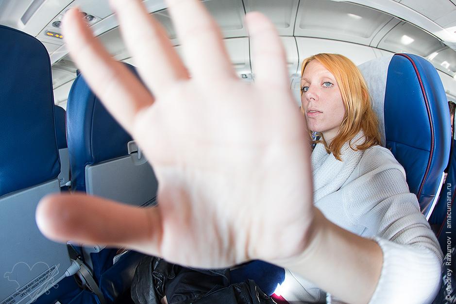 Нельзя фотографировать в самолете